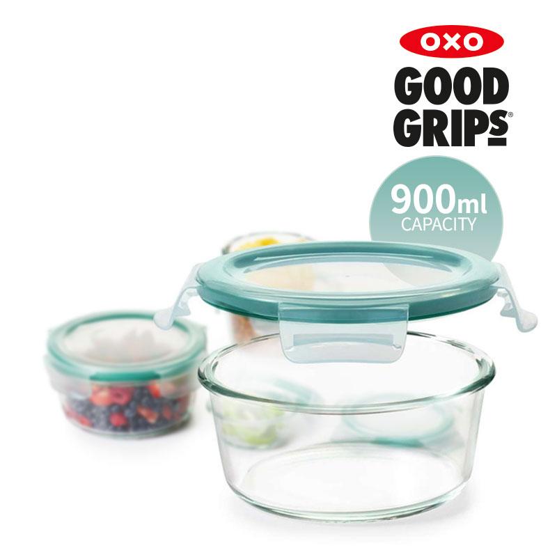[OXO] 유리 밀폐용기 0.9L 원형