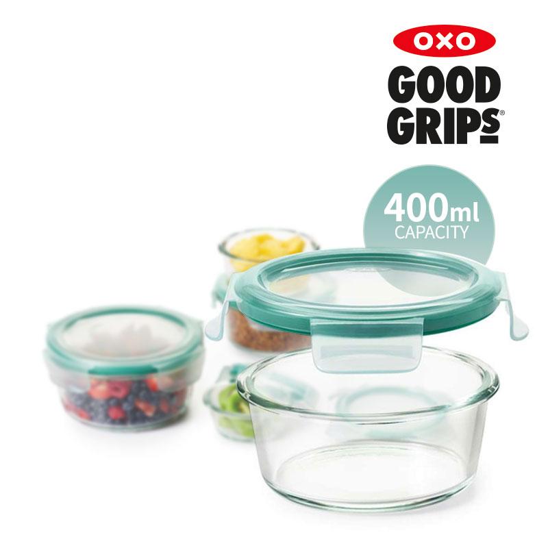 [OXO] 유리 밀폐용기 0.4L 원형