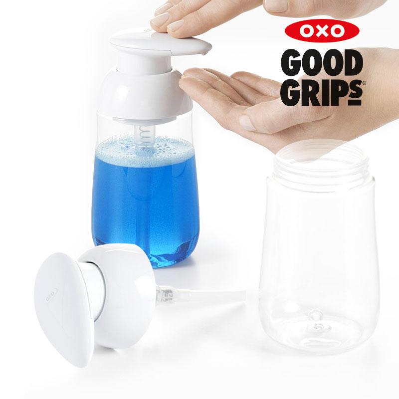 [OXO] 숩 디스펜서 12온스(세제비누 디스펜서)