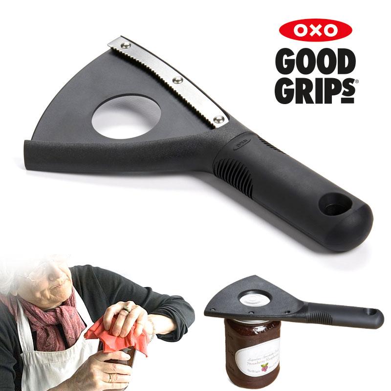 [OXO] 자 오프너